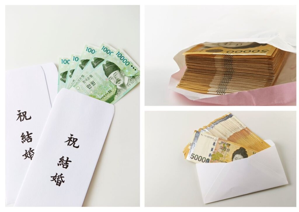 The White Envelope containing a cash gift is expected at a Korean wedding