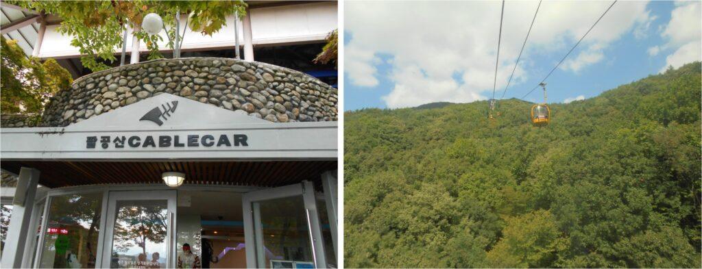 Palgongsan Mountain cable car Daegu South Korea is especially good to do if you are visiting in autumn